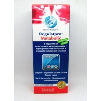 REGULATPRO METABOLIC  РЕГУЛАТПРО МЕТАБОЛИК 350 МЛ -СТИМУЛИРА И БАЛАНСИРА МЕТАБОЛИЗМА